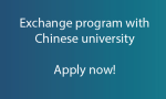 Program wymiany z China Three Gorges University