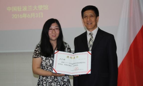 Chinese Government Award for Zhixuan Yin, Ph.D.