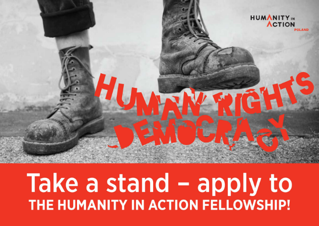 Humanity in Action Fellowship 2017