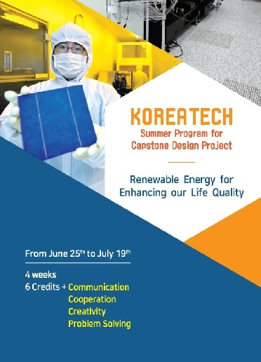2018 KOREATECH Capstone Design Project