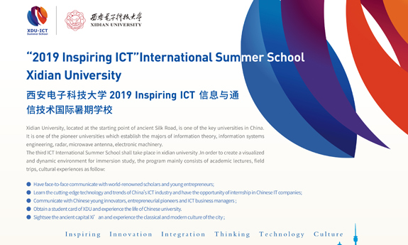 "International Summer School ""2019 Inspiring ICT"""