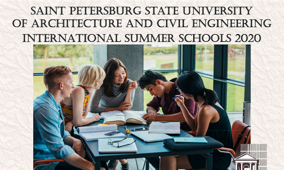 Summer schools 2020 at Saint Petersburg State University of Architecture and Civil Engineering